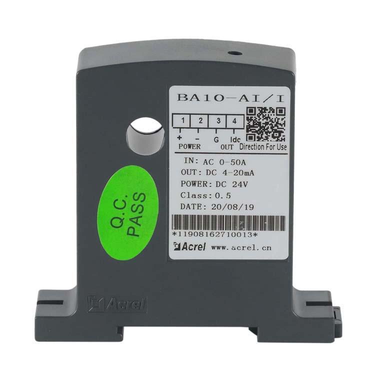安科瑞BA10-AI/I交流电流变送器 输出4-20mA
