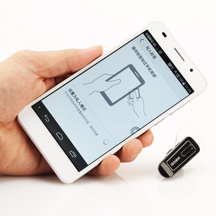 NFC防伪溯源系统 RFID防伪溯源系统功能说明