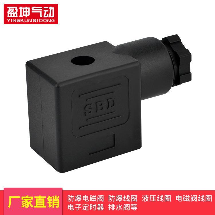 电磁阀插头 灯插头 厂家直销 接线端子 AC220V DC24V 气动配件