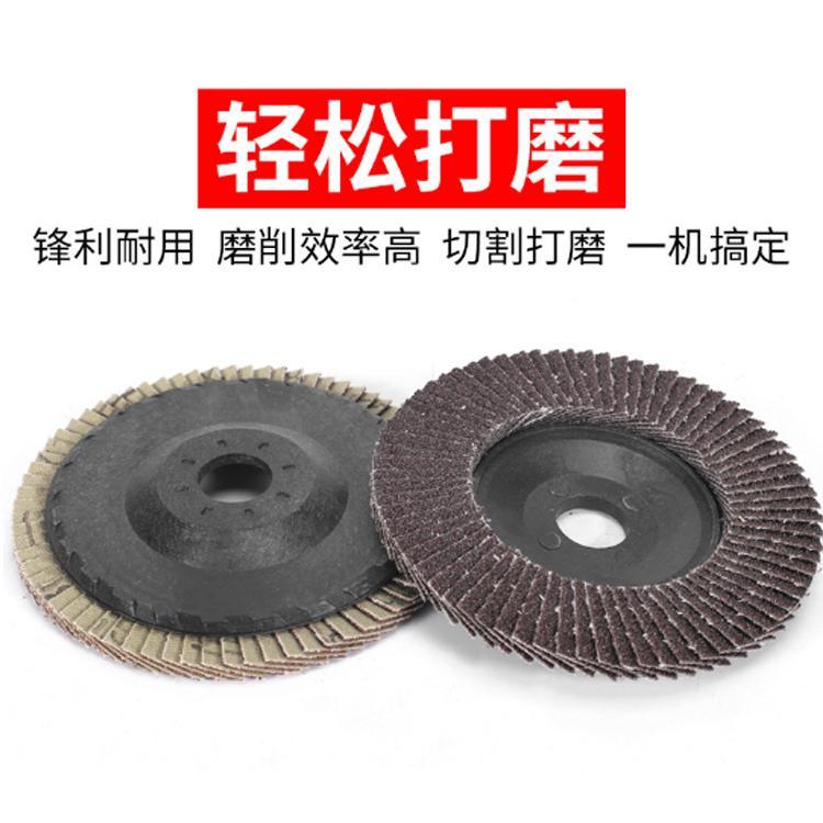 100*16mm立新角磨片 砂轮网盖批发定制