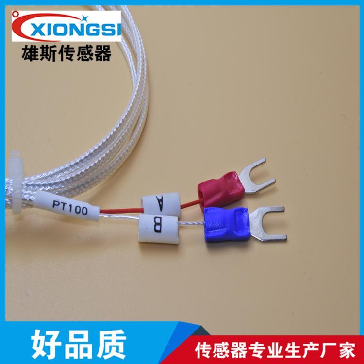 热电偶 高温热电偶 温度传感器 IST进口薄膜元件 雄斯传感器 厂家直销