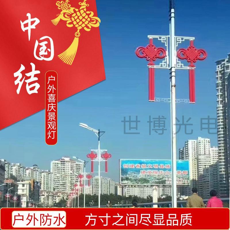 路灯杆led灯笼中国结灯笼春节路灯杆夜景亮化装饰新农村LED中国结