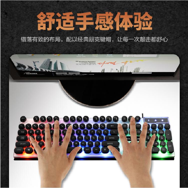 鍵盤鼠標套裝機械手感游戲筆記本臺式電腦有線字符發光工廠直銷
