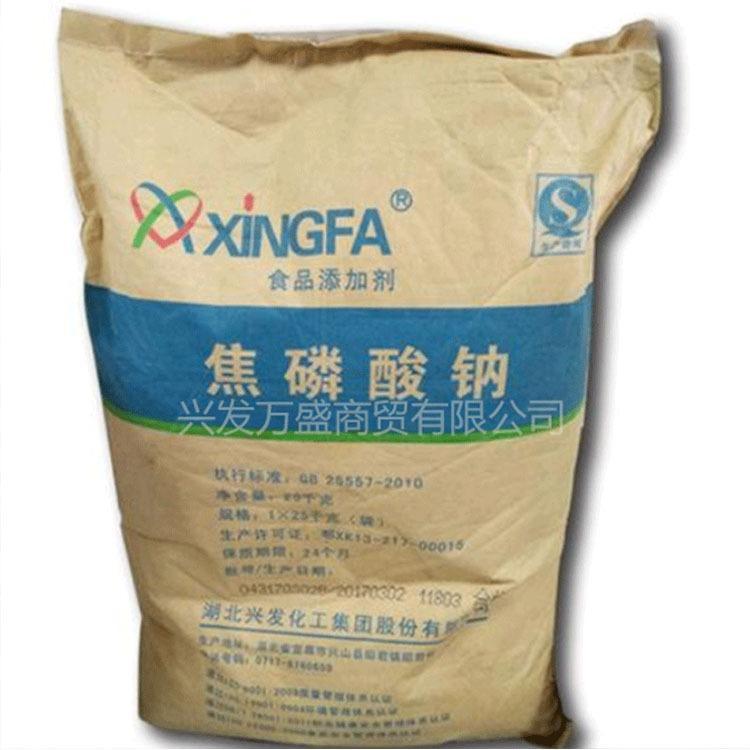 焦磷酸钠 食品级水分保湿剂 食品级焦磷酸钠作用 兴发万盛