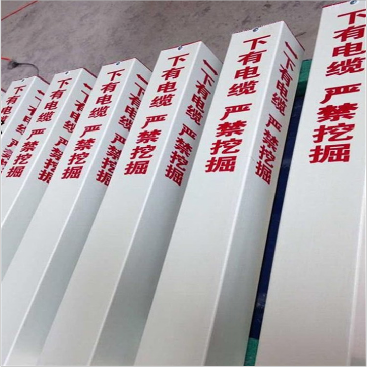 价格定制批发 燃气标志桩 光缆标识桩 管道标志桩