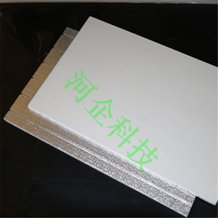 廠家直銷水暖炕板 高密度白晶板 水暖炕板 大量供應
