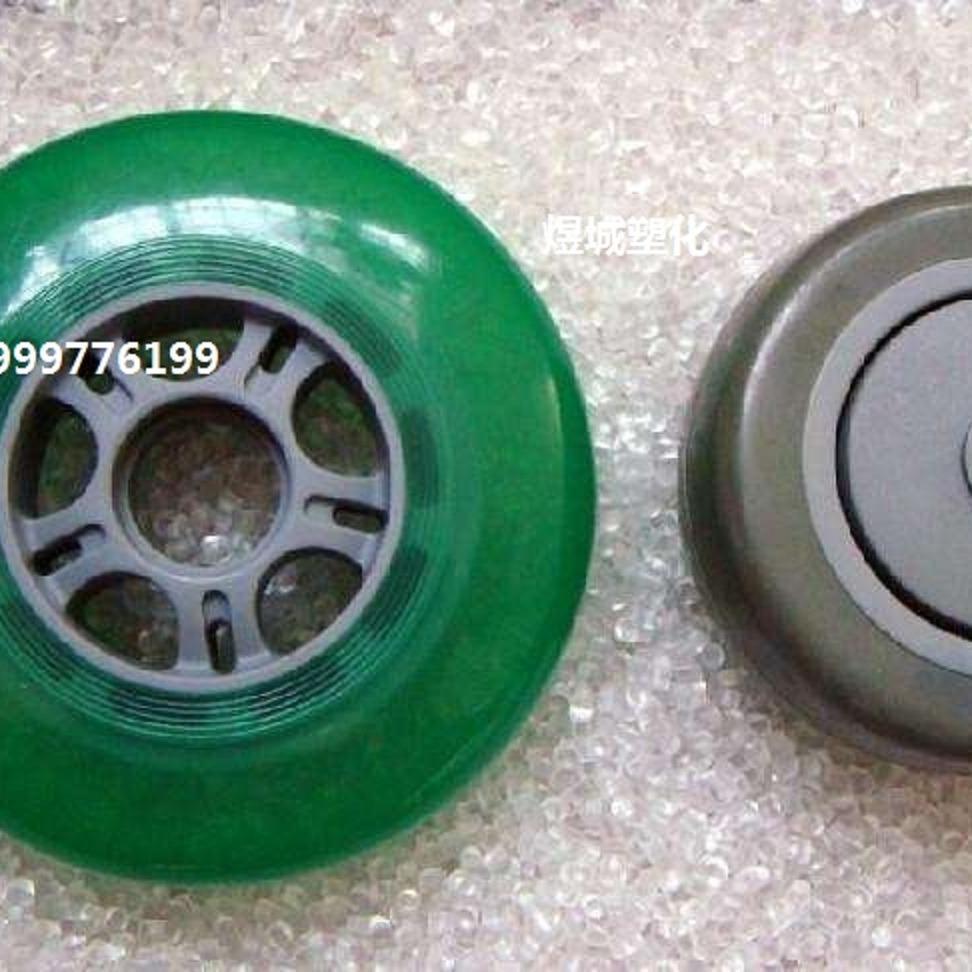 TPE 日本JSR RB810 沥青改性 涂覆级 注塑级 耐高温 粘合剂 注塑级