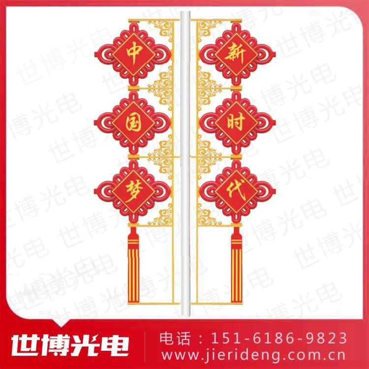 2米中国梦扇形LED中国结世博光电生产厂家直销批发定做