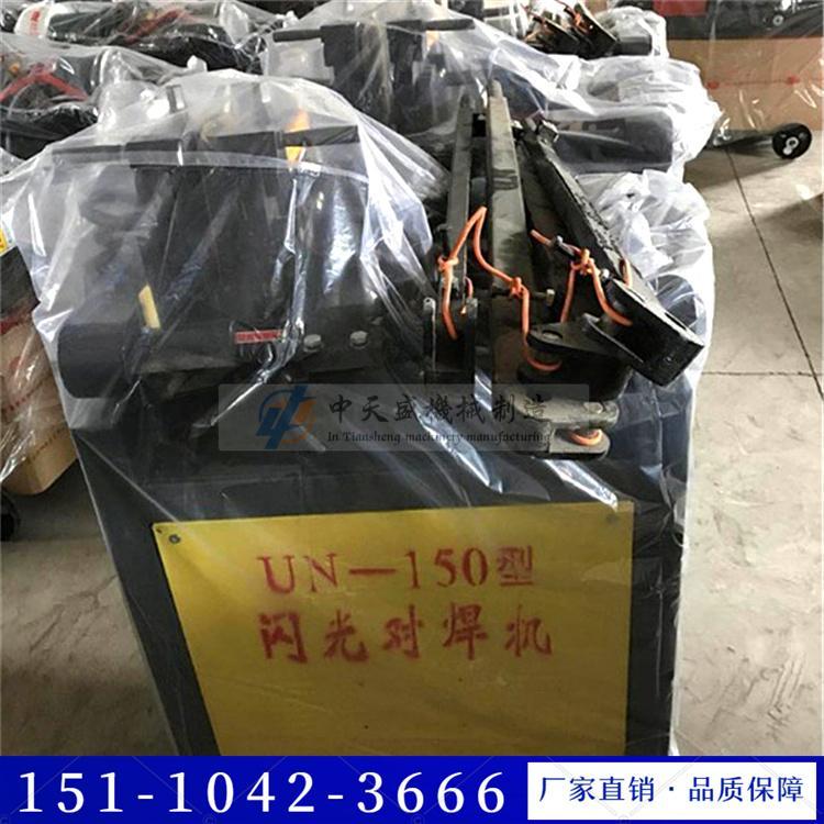 四川泸州 钢筋对焊机 建筑钢筋对焊机
