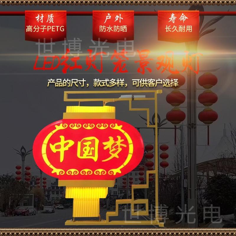 济宁任城区亚克力LED灯笼 山东塑料LED发光灯笼节日氛围路灯装饰