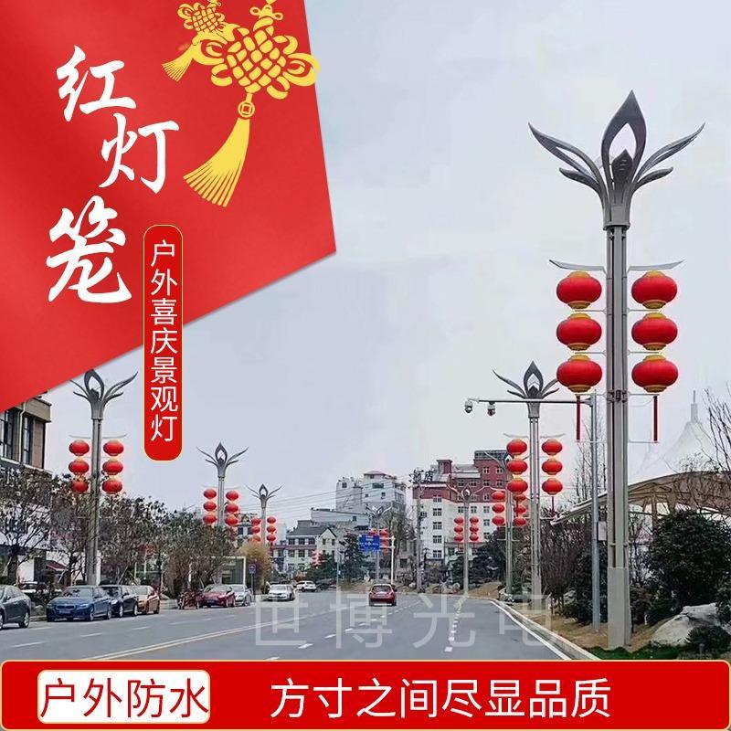 淄博张店LED灯笼厂家企业LED灯笼型号路灯装饰春节亮化