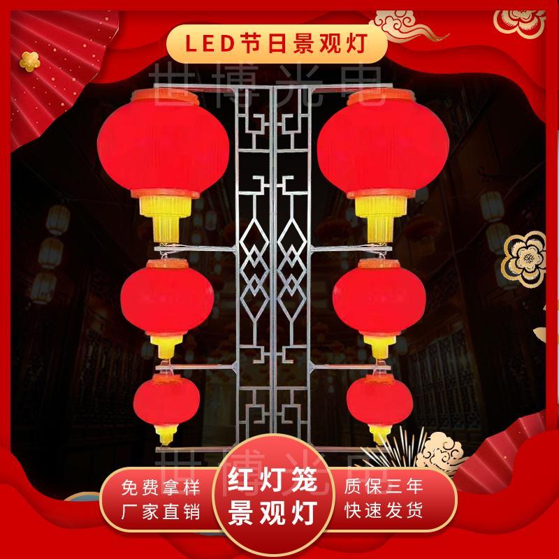 枣庄市中LED户外喜庆景观灯LED户外灯笼春节路灯装饰