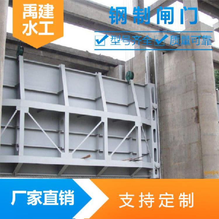 铸铁闸门生产商全国供应