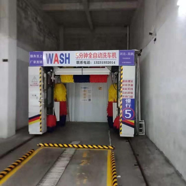 高端配置的全自动电脑洗车机质量稳定可靠 自动化系统