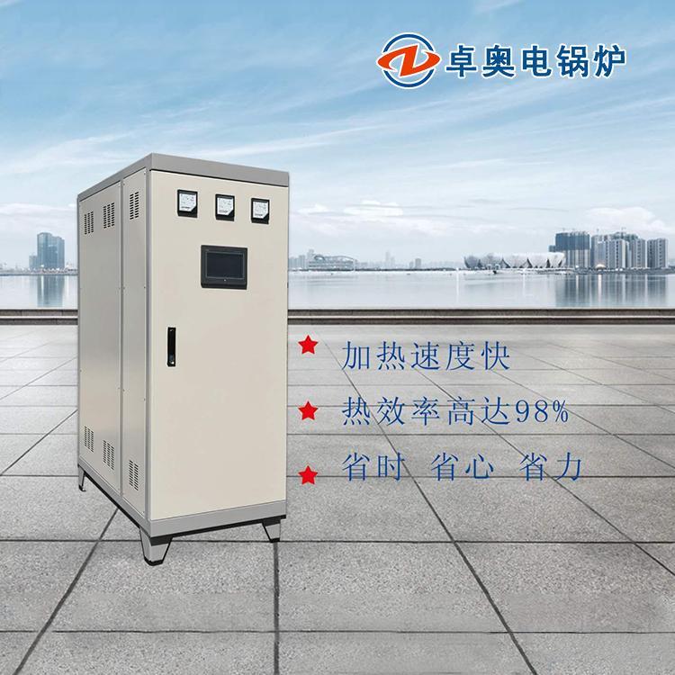 电锅炉 长春直热式电锅炉 智能电采暖炉 卓奥电热