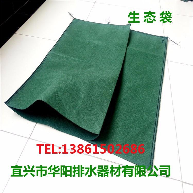 生态袋 绿化护坡带草籽 植生生态袋 可根据客户要求定制