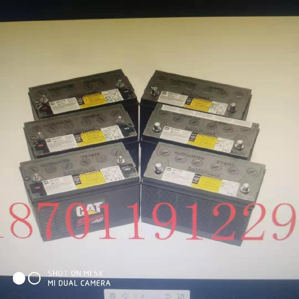 CAT铅酸蓄电池9X-3404/12V100AH950A卡特彼勒规格/营销中心