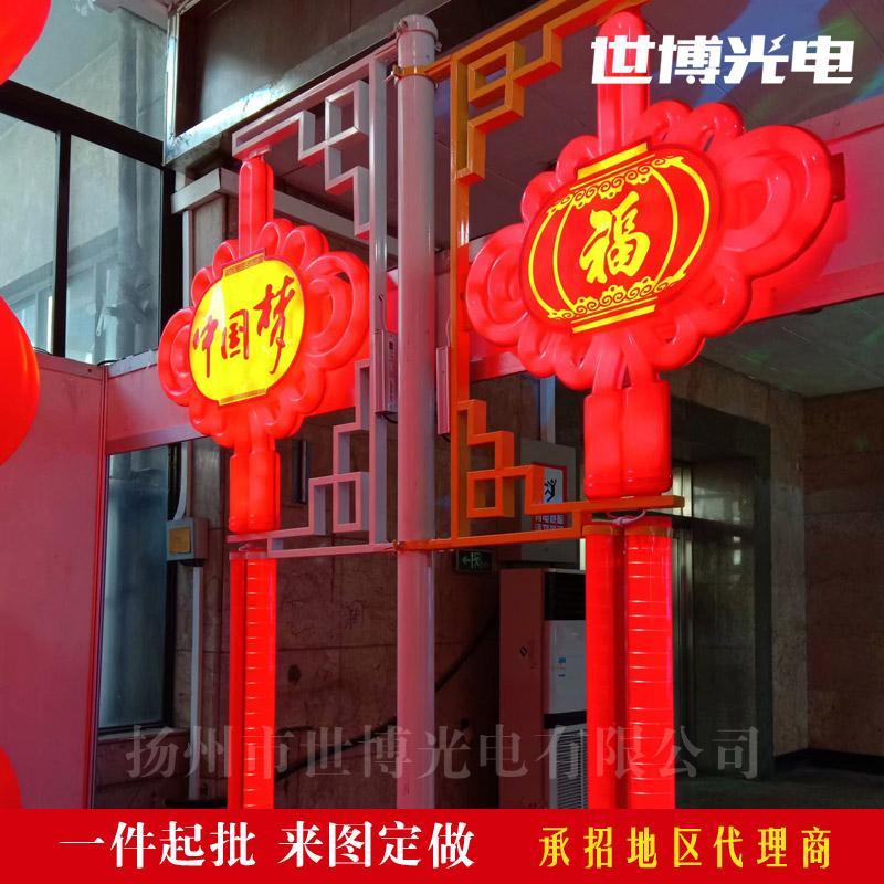 灯杆亮化中国结春节路灯装饰灯笼亮化灯杆造型灯