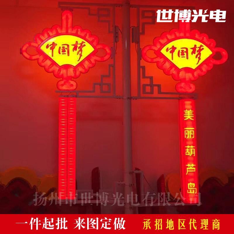中国结路灯杆装饰灯春节亮化灯具春节美化中国结路灯杆装饰灯