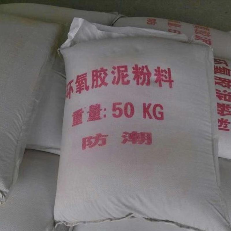鲁恒橡塑厂家直销高强耐磨砂浆 耐磨砂浆价格