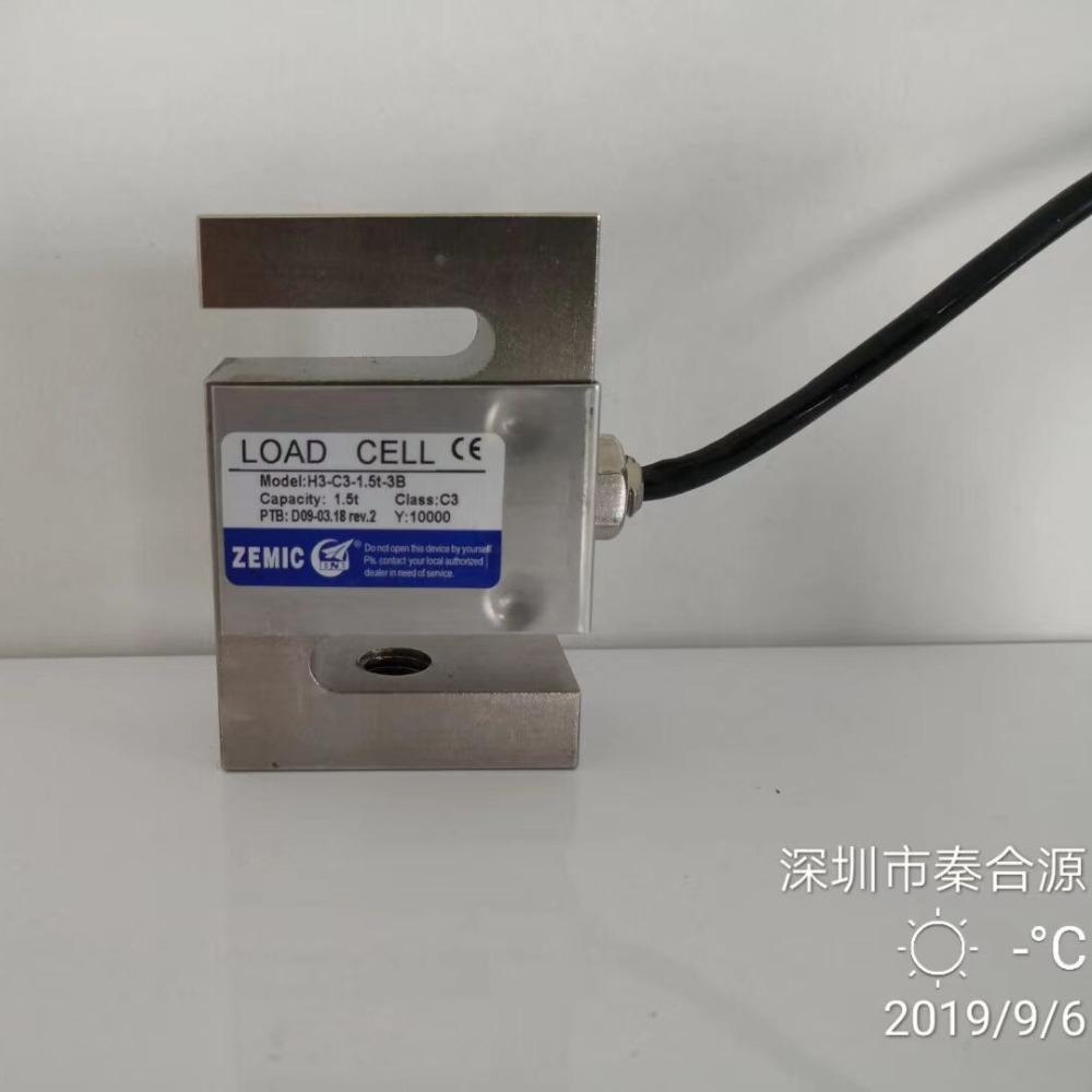 秦合源平价NKE-SS-500lb称重传感器