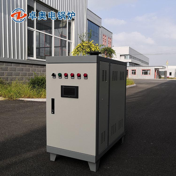 电锅炉 辽宁电热锅炉 电采暖锅炉 节能电锅炉