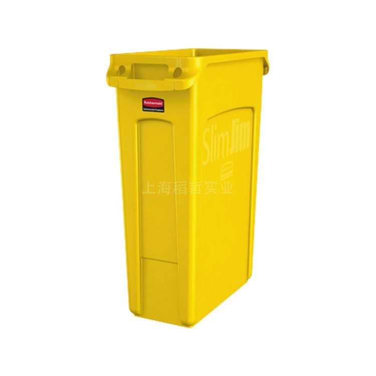 乐柏美 色彩齐全带通风设计垃圾桶 结实耐用不易变形通风管道垃圾桶 FG354060