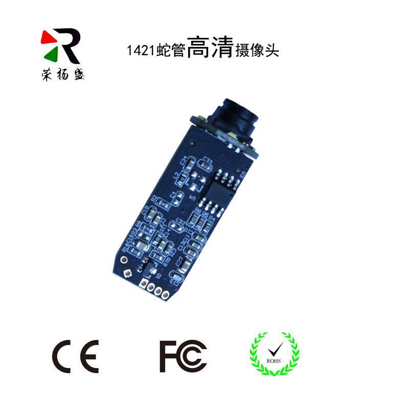 荣扬盛 正品推荐 高清工业专用白光灯夜视补光蛇管微型摄像头USB免驱动
