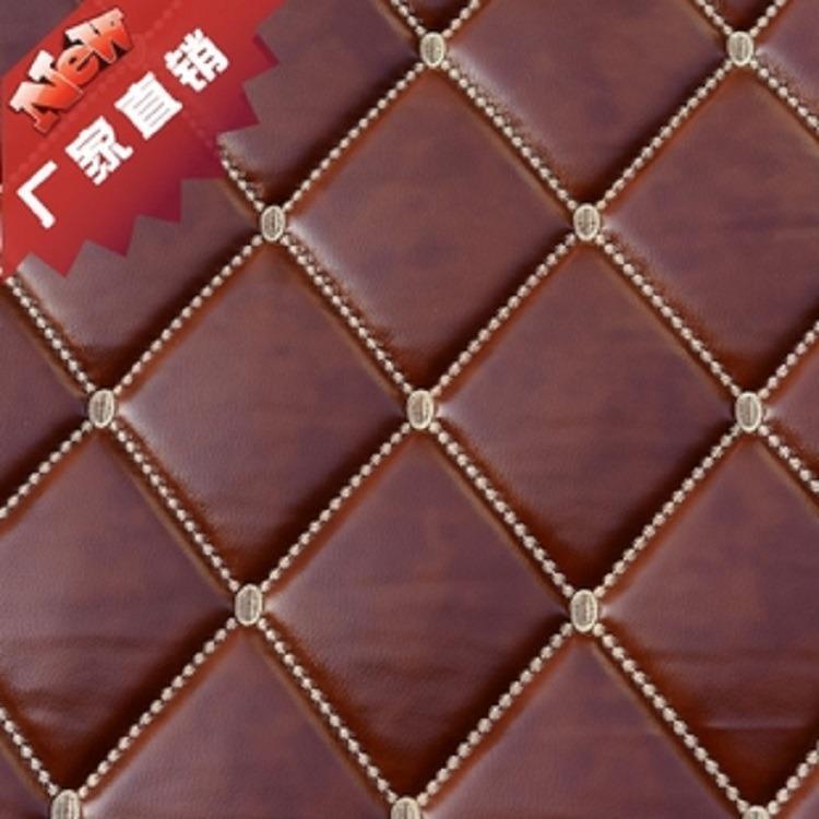 墙床头软包电话南京皮革厂生产皮革厂家批发软包公司选择格得兴