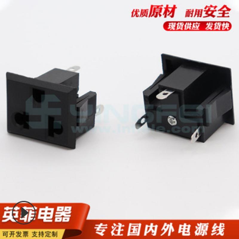 纯铜导件插座三脚大美标三插美式多功能电源插座机箱插座