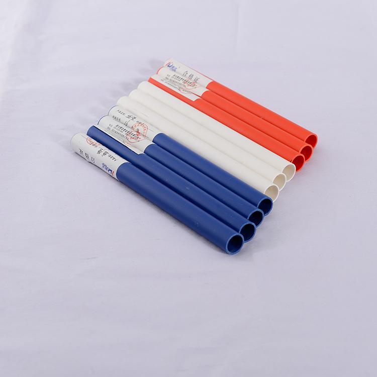 PVCU電工導管 建筑用阻燃絕緣電工套管 穿線管