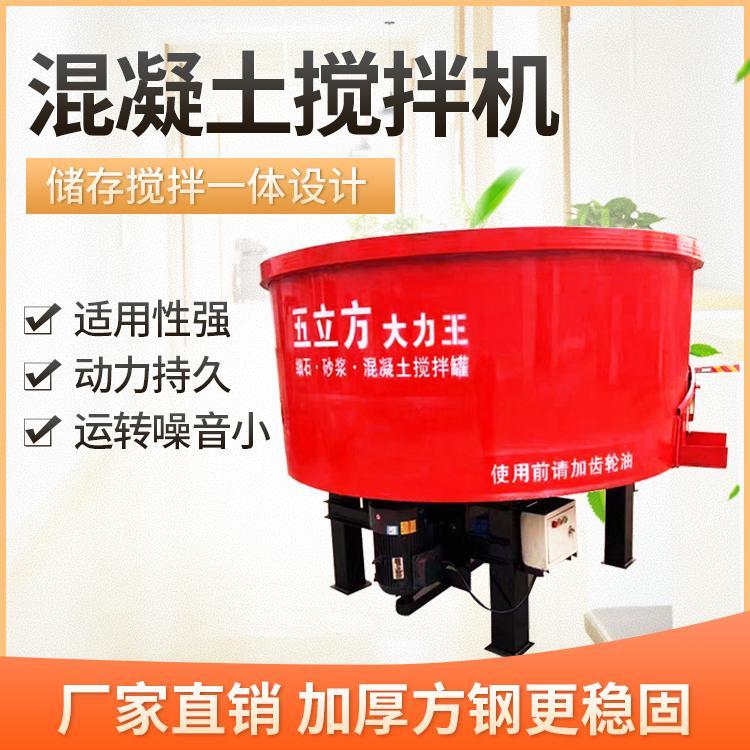 专业湿拌砂浆搅拌罐用途优质服务