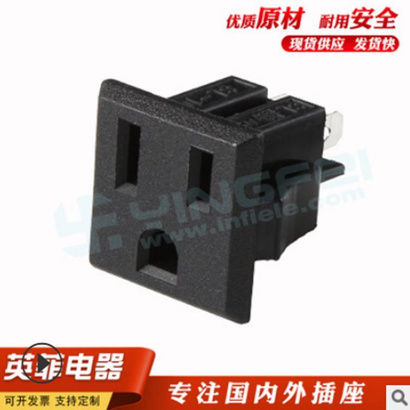 美式三孔方形插座美标电源接线插座美规卡式工业插座性能稳定 现货