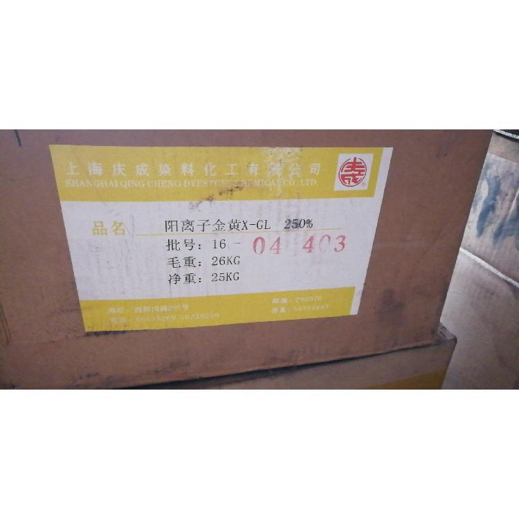 遼寧省回收弗化鉀高價