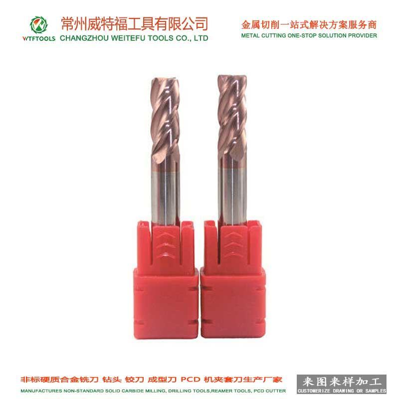 非标硬质合金不锈钢专用圆角铣刀 钨钢55度圆鼻铣刀 常州威特福工具