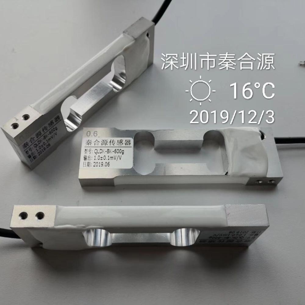惠州市30N微型拉力传感器50N