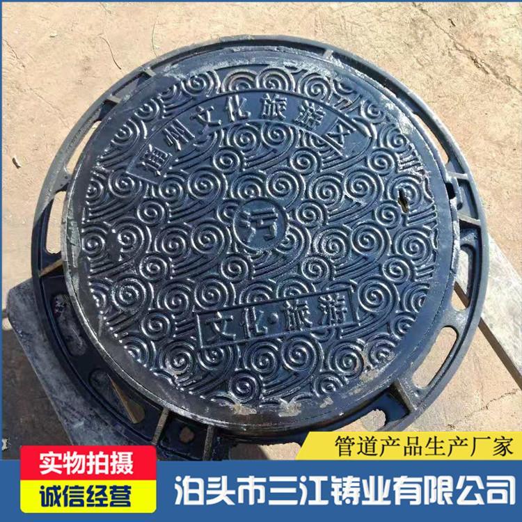 厂家现货销售铸铁井盖 球墨铸铁圆井盖 排水沟盖板