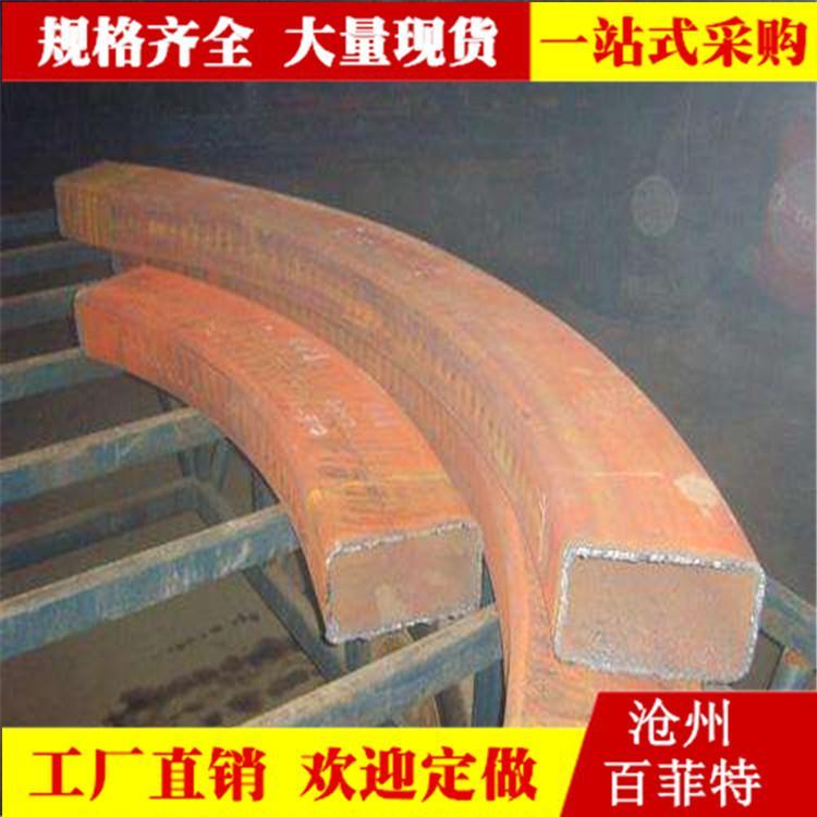 工厂直供 方形弯管 方矩形热煨弯管 中频弯管 加工厂家 图纸定做 质优价廉