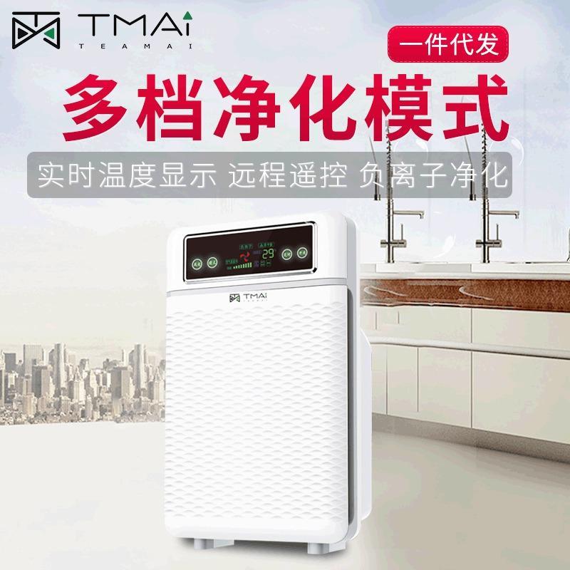 腾玛 家用室内空气净化器 活性碳空气净化器18A