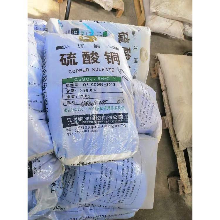莱芜回收油漆固化剂