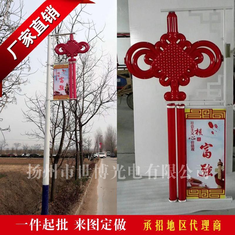 路灯杆景观装饰灯-led中国结造型灯