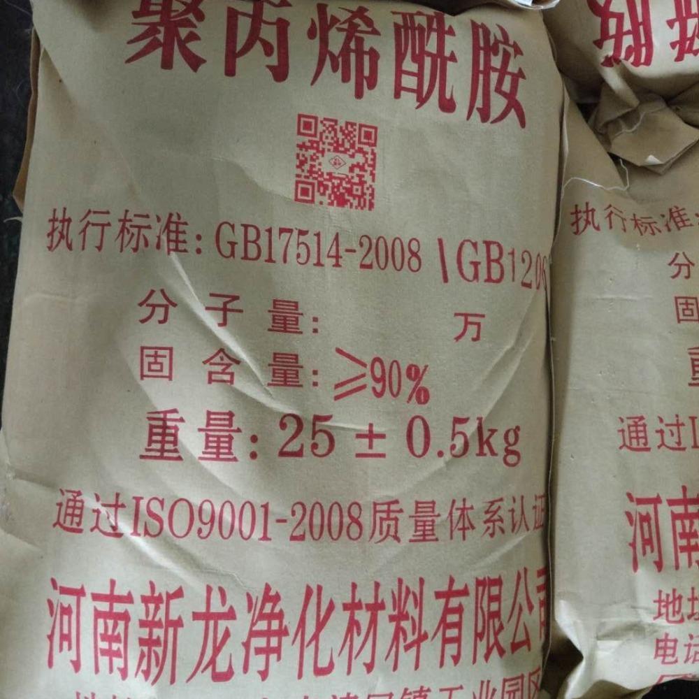 江西南昌供应醋酸钠厂家-新龙净化