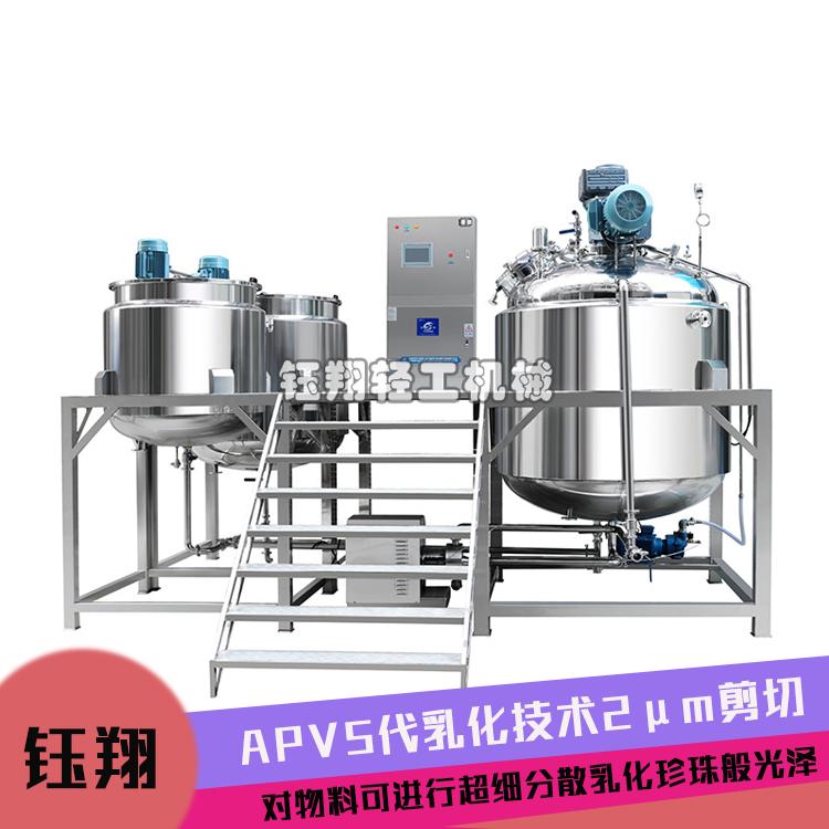 乳化机厂家真空乳化机定制CIP清洗系统钰翔