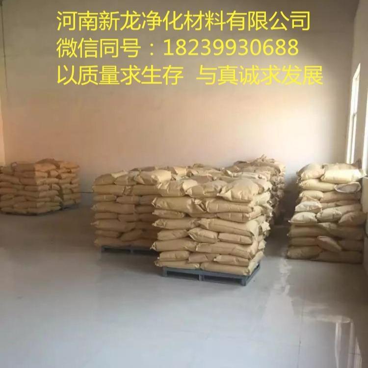 净水絮凝剂阳离子聚丙烯酰胺 -河南新龙净化有限公司厂价直销