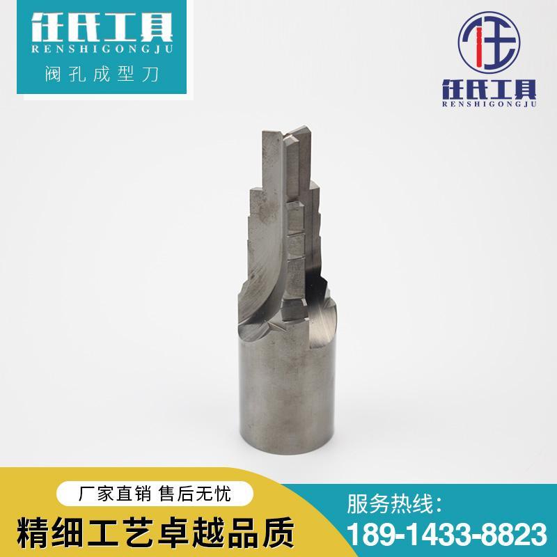 定做阀孔专用刀具螺纹插装阀非标液压阀孔成型刀现货供应
