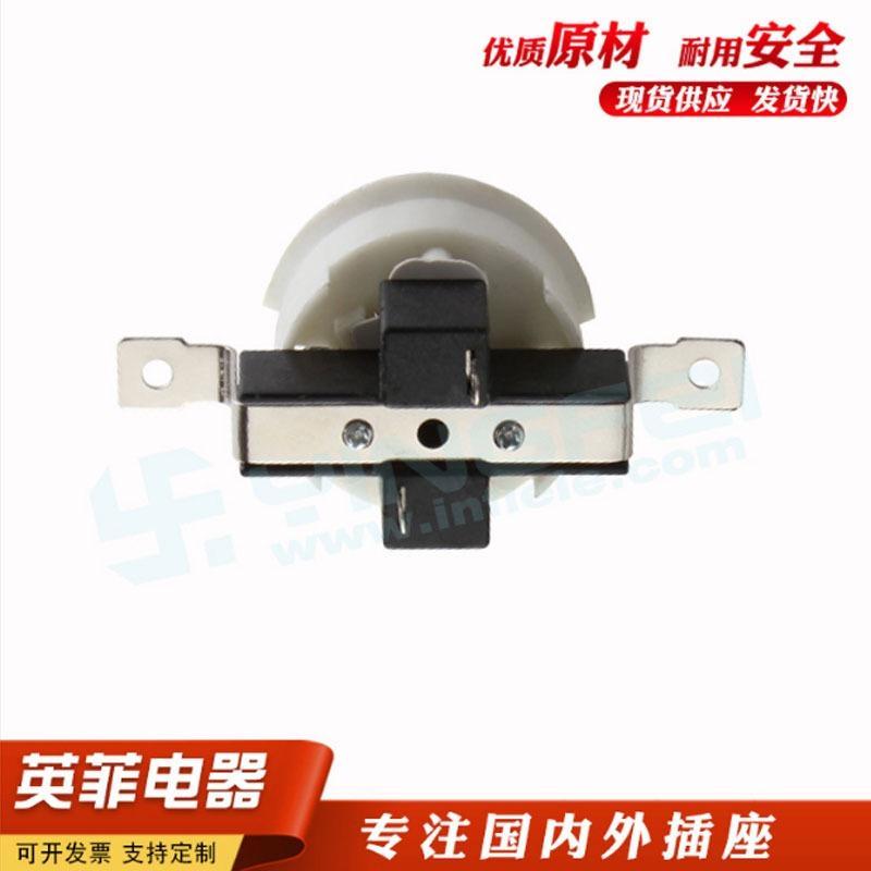 欧式白色圆形工业插座自接线螺孔丝稳点电源插座厂家插座批发