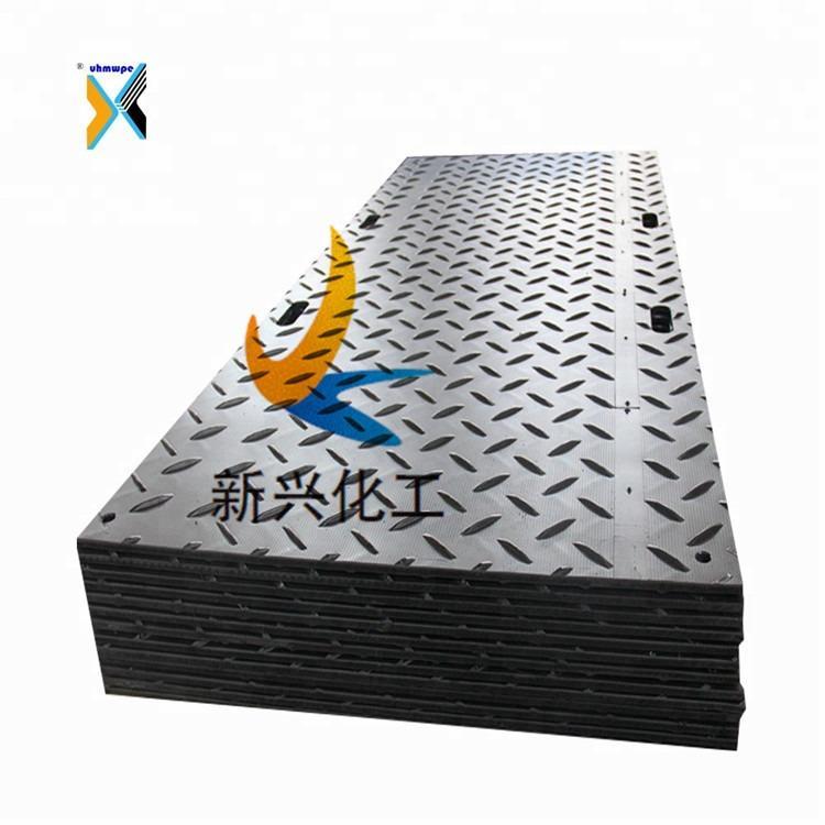 防滑铺路板A团结村PE铺路垫板A高分子复合铺路板源头厂家