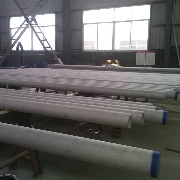 镇江专业生产310S白钢管 不锈钢无缝钢管 益宏310工业管