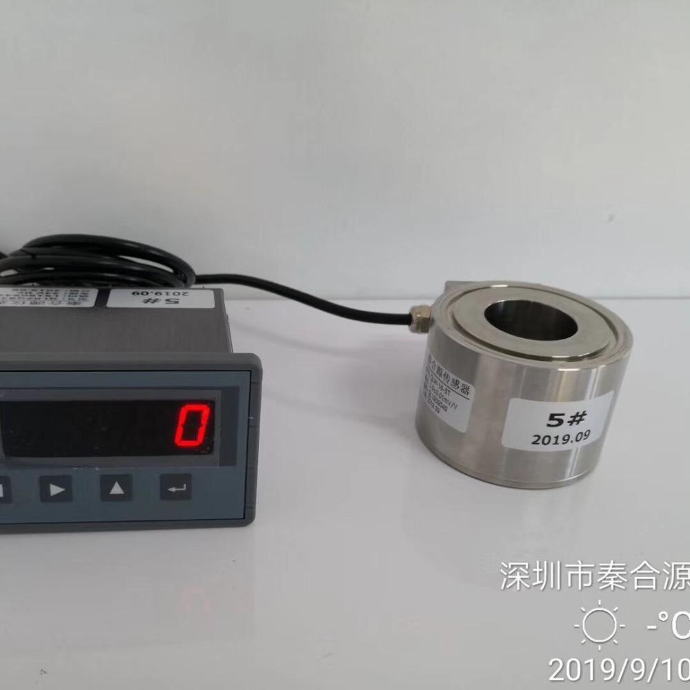 龙岩模具夹紧力测量传感器0-3000kgf夹力大小测量
