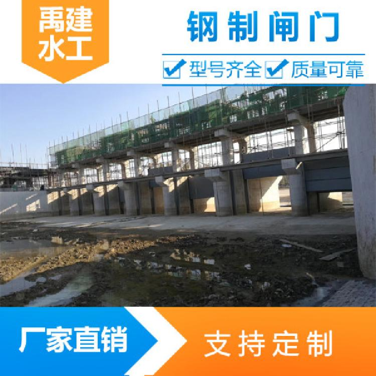 海南钢制闸门图片全国供应